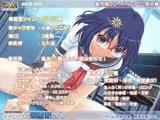 著作権フリーイベントCG素材集vol.2