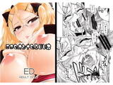 EDのカンナのエロい本