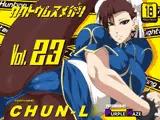 格闘娘狩り Vol23 春○ 編