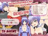 TS・AGENT Ver2.04