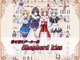 shepherdkiss