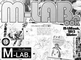 M-LABook.2013Winter DL版
