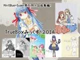 TrueBoxみっくす!2014