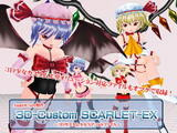 3Dカスタム-SCARLET-EX