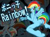 ポニっ子Rainbow! /Shy