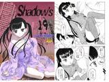 Shadow's 19