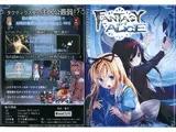 Fantasy of Alice
