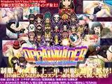 OPPAINVADER~学園まるごと脱衣解除![Ver.1.0.2]