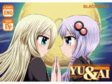 YU & AI