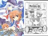 CANDY★BOX