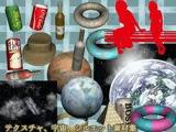 Photoshop Extended 3D機能のデフォルトマテリアル(球やソーダなど)のテクスチャ素材【宇宙素材集、女性のシルエット素材集付き】!
