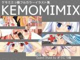 KEMOMIMIX