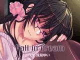 Fall in dream