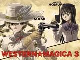 西部★マギカ3