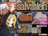 salvation1.07