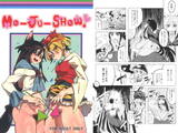 Mo-Ju-Show!