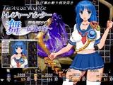 【TREASURE HUNTER】舞 探索型RPG ~伝説の宝~
