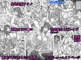 「ヌキヌキの実」の能力者5  新章・聖少年従事軍