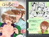 GirlsRyoM Vol.2 新○美波の乳首調教レッスン〜秋○涼再度M計画〜