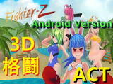 Fighter Z (PC & Android)