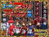 スーパーフェラチオアニメーション集