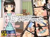 そらいろ DAY DREAM