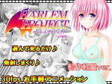 Harlem project -peach-