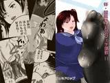 妹・智美ちゃんのフェチ調教 第11話