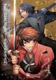 聖杯戦争RPGシナリオ集 Fate/Table Night Drifters Ambition