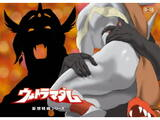 妄想特撮シリーズ ウルトラマダム9