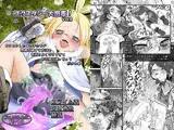エクスタシー大図鑑! Vol.4 DL