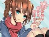 博多弁の彼女は好きですか?