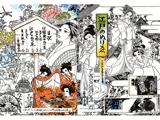 乙女のぬりえ・17 「江戸のぬりゑ」 町娘~花魁
