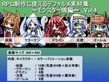 RPG制作に使えるデフォルメ素材集~モンスター娘編~ Vol.4