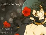 【耳かき・梵天】深い愛【マッサージ】