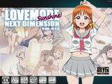 LOVEMODE Sunshine NEXT DIMENSION