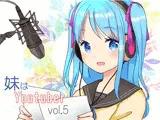 【耳かき】妹はYoutuber vol.5