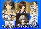 YujiAsano's CG集VOL2