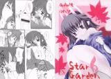 Star Garden6