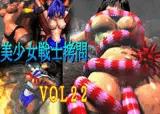 美少女戦士拷問 VOL22 徹底的拷問ムービー