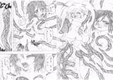 サモ○ナイ○3「触手産卵4~6」3冊セット2