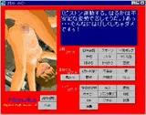 でじたるとーくシリーズ2「Haruka」