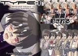 眼鏡っ子コスプレアニメーションノベルゲーム、【TYPE-I】