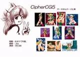 CipherCG5