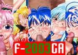 F-2003GA