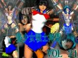 美少女戦士拷問 VOL21 同時電撃拷問ムービー