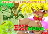EXP ADVANCE Vol.3