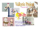 Valkyrie Project