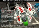 目玉ソフトゲームミュージックコレクション1