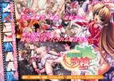 魔法少女沙枝Vol.1